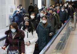 Japanese Foreign Ministry Urges Citizens to Avoid Traveling to China