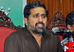 Fayyaz ul Hassan Choohan son additional marks scam: Chairman BISER still holding office despite initiation of inquiry against him