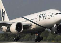 PIA loss dips by Rs 18 billion during last three years: NA told