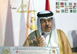 UAE Parliament condemns interventions in Arab countries' internal affairs