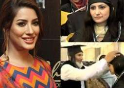 Mehwish Hayat lauds gold medalist student Saba for making her poor father proud