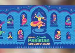 Shaan e Pakistan to be held in Sri Lanka in March 2020