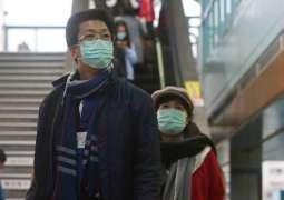 Pentagon Closely Monitoring China's Coronavirus Outbreak