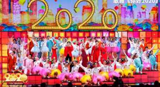 Chinese New Year begins with 3D technology