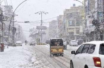At Least 14 Die in Heavy Snowfall in Western Pakistan - Reports