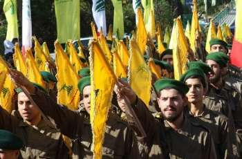 UK Treasury Expands Asset Freeze to Entire Hezbollah Movement
