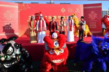 Consulate of China celebrates Chinese New Year