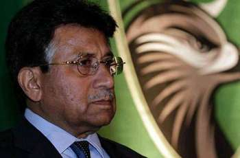 SC objects to Musharraf's appeal against Special Court's verdict