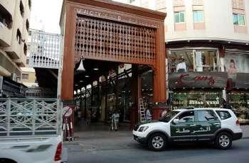 Dubai Police reports no jewellery store robberies in 2019