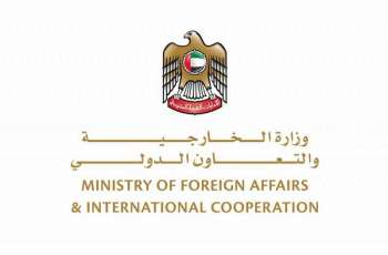 UAE strongly condemns car bomb attack in Somalia