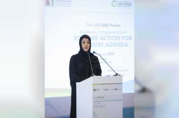 We must collaborate, commit to take action to resolve global issues: Reem Al Hashemy