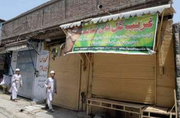 Nanbais go on strike for indefinite period in KP: