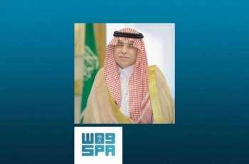 انطلاق منتدى المحاسبين السعودي الأول يناير الجاري