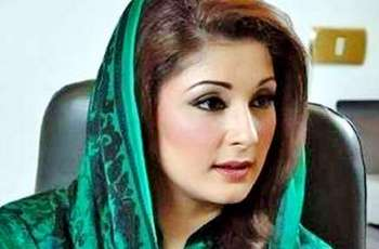 Govt has one-day left to decide the fate of Maryam Nawaz's name on ECL