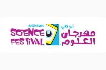 """انطلاق فعاليات """"مهرجان أبوظبي للعلوم"""" 30 يناير"""