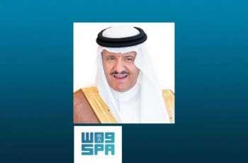 سمو الأمير سلطان بن سلمان يشيد بحصول جمعية الأطفال المعوقين على أعلى معيار لقياس الأداء وتقنية المعلومات من جائزة الملك خالد