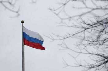 Russia's Budget Surplus in 2019 Totaled 1.8% of GDP - Finance Ministry