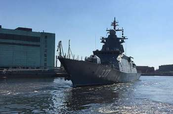 Russia's Northern Fleet Says Gremyashchiy-Class Corvette Completed State Sea Trials