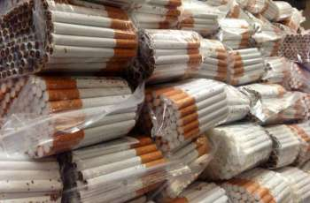 Crackdown against illegal trade of cigarette started