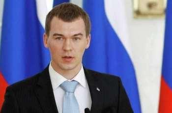 Russia's Duma Council to Discuss Tuesday Putin's Bill on Constitution Amendment - Lawmaker