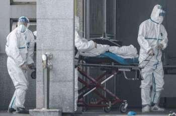 France Updates Travel Advisory Amid Outbreak of Coronavirus Cases in China