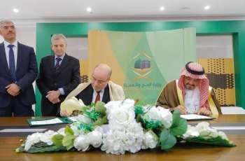 وزير الحج والعمرة يستقبل وزير الشؤون الدينية والأوقاف بجمهورية الجزائر