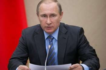 Draft Bill Gives Russian President Power to Appoint State Councilors