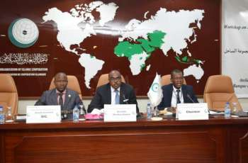 Convening A Workshop on Family Bank Experience in OIC Member States