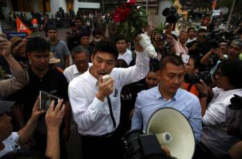 Thai Supreme Court Rules Opposition Party Not Guilty of Anti-Monarchy Plot