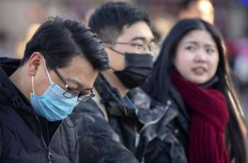 Screening of Wuhan Residents Leaving City Boosted Amid Coronavirus Outbreak - State Media