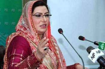 400 rupee relief per bag is revolutionary step of Prime Minister Special assistant to Information and Broadcasting Firdous Ashiq Awan