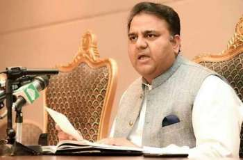 Consensus between Gov't, opposition over EC members a great success: Federal Minister for Science and Technology Fawad Chaudhry