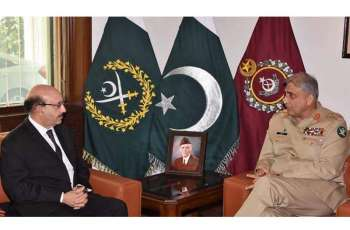 COAS General Bajwa calls on AJK President Masood Khan