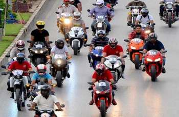 Supreme Court (SC) adjourns case for two week against permission of heavy bikes on motorway