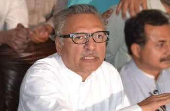 Interest Rate and Inflation to start reducing from February 2020: Dr. Arif Alvi