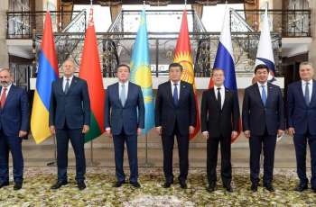 EAEU Prime Ministers to Gather for Intergovernmental Council Meeting Jan 31 in Almaty