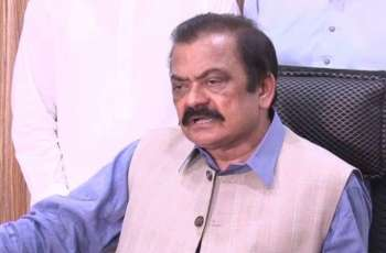 Rana Sana Ullah reveals backdoor contacts with PML-Q