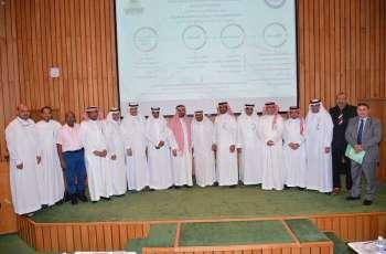 انطلاق الملتقى الرابع للجمعية السعودية للعلوم الإحصائية
