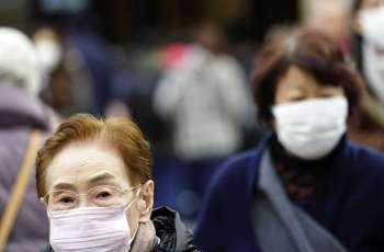 Taiwan Confirms First Case of New Coronavirus