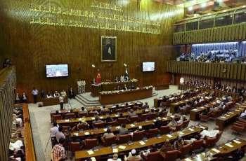 PBM establishes 75 orphanages: Senate told