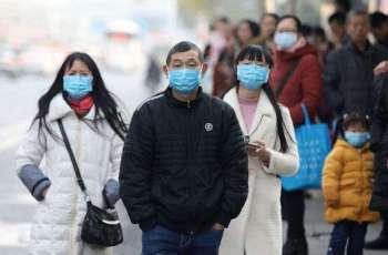 Spanish Authorities Say Chance of Chinese Coronavirus Reaching Country Low