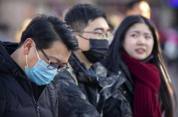 Russia Strengthens Quarantine Border Control Over Coronavirus Outbreak in China