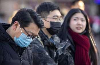 Russia Strengthens Quarantine Border Control Over Coronavirus Outbreak in China