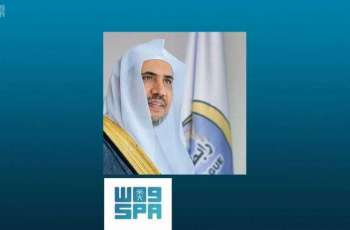 الشيخ العيسى يرأس وفدًا إسلاميًا لزيارة عدد من مواقع الإبادة الجماعية في البوسنة وبولندا