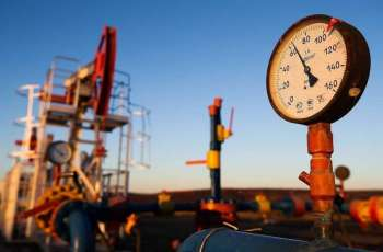 Ukrtransnafta Says Received Full Compensation for Dirty Oil From Transneft