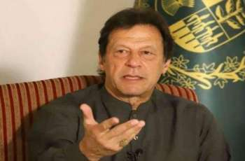 Pakistan Praying for Mideast Conflict Not to Escalate - Prime Minister