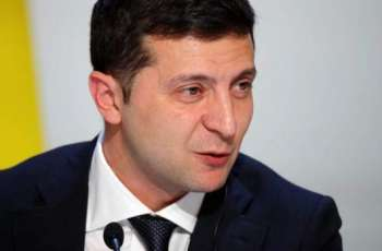 Kiev Prepares New 'Investment Nanny' Program - Zelenskyy