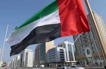 MoFAIC receives copy of credentials of new Australian Ambassador to UAE