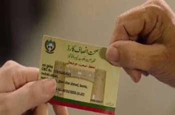 The Khyber Pakhtunkhwa (KP) government unable to enhance Sehat Insaf Card program