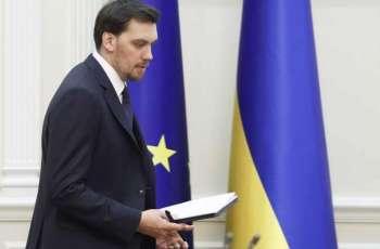 Kiev Wants Germany's Deutsche Bahn to Manage Ukrainian Railways for 10 Years - Ukrainian Prime Minister Oleksiy Honcharuk